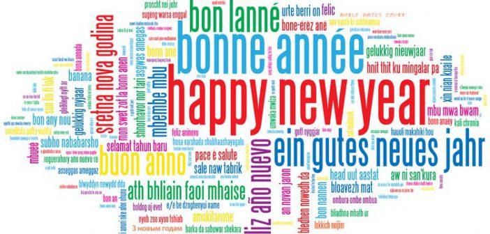 Ein glückliches Neues Jahr allen unseren Schäfchen!